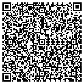QR-код с контактной информацией организации РИУС +, ООО