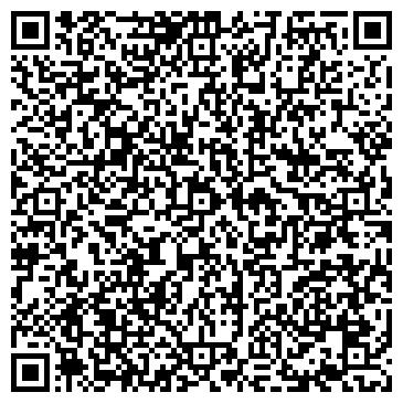QR-код с контактной информацией организации ТОО «Асыл-Инвест»