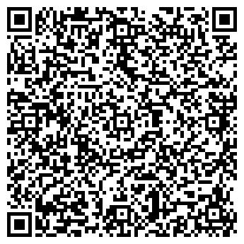 QR-код с контактной информацией организации ЛЕНЗЕМКАДАСТР