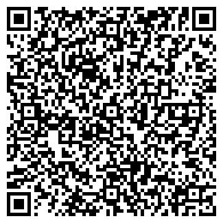 QR-код с контактной информацией организации ООО АДВЕКС ИНК