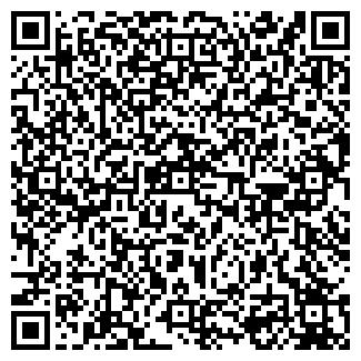 QR-код с контактной информацией организации АПЕК