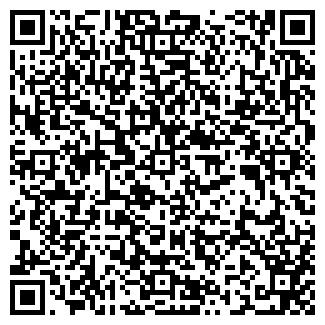 QR-код с контактной информацией организации ЗАО АРКАДА