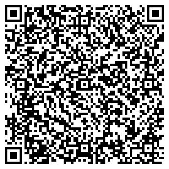 QR-код с контактной информацией организации ДОМ САФОНОВА АН