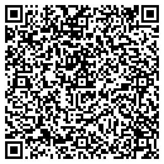 QR-код с контактной информацией организации АТА-СУ ТОО
