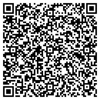QR-код с контактной информацией организации ЗАО ЭКМА