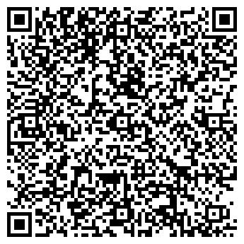 QR-код с контактной информацией организации ООО БУРГОМИСТР