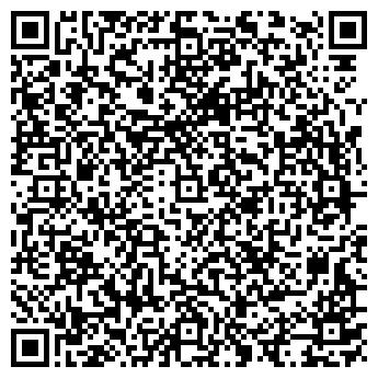 QR-код с контактной информацией организации АВАНСТРОЙ, ООО