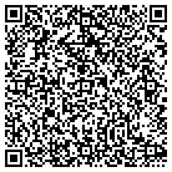 QR-код с контактной информацией организации АДВЕКС-ТРАСТ, ЗАО