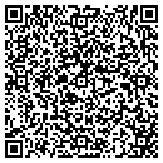 QR-код с контактной информацией организации АЛЬМАС