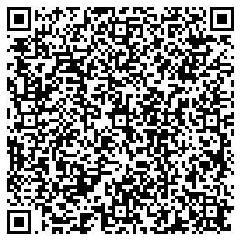 QR-код с контактной информацией организации АЛЬФАСТРОЙПРОЕКТ
