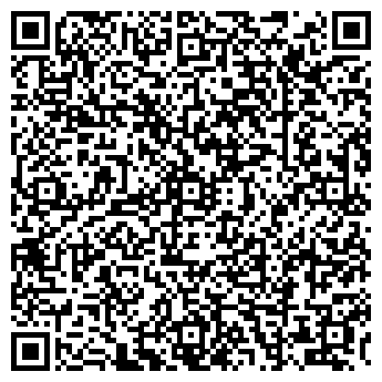 QR-код с контактной информацией организации АЛЬФА-КОММЕРС, ООО
