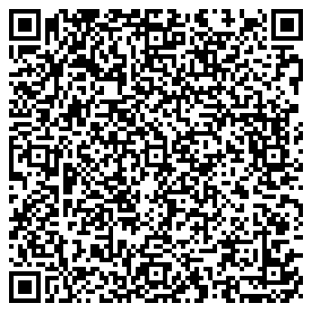 QR-код с контактной информацией организации АННА АГЕНТСТВО
