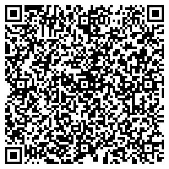 QR-код с контактной информацией организации АРКОН, ООО