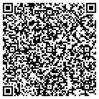 """QR-код с контактной информацией организации ООО """"Артек-Недвижимость"""""""
