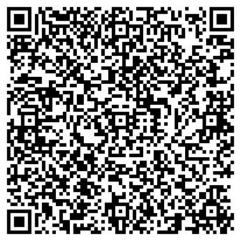 QR-код с контактной информацией организации АСПЕНДОС, ООО