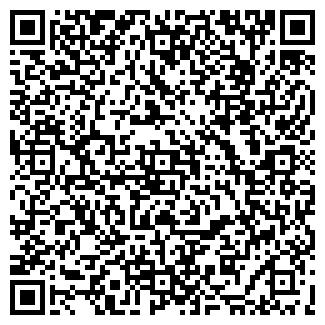 QR-код с контактной информацией организации БАЗА МТО УДП РК РГП
