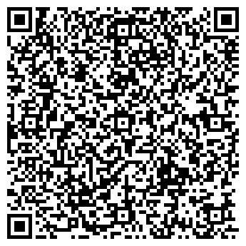 QR-код с контактной информацией организации АСТОН, ООО