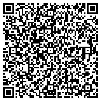 QR-код с контактной информацией организации АСТРА-Н