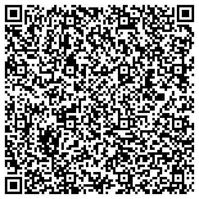 QR-код с контактной информацией организации БОЛЬШОЙ ПРОСПЕКТ, ООО