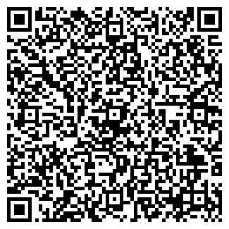 QR-код с контактной информацией организации БОНУС