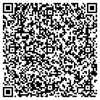 QR-код с контактной информацией организации БУРГОМИСТР, ООО