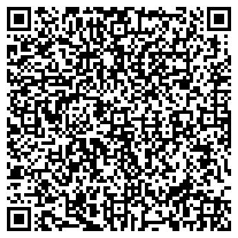 QR-код с контактной информацией организации ВАШ АДРЕС, ООО