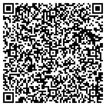 QR-код с контактной информацией организации ВЕДЫ ЮРИДИЧЕСКАЯ ФИРМА
