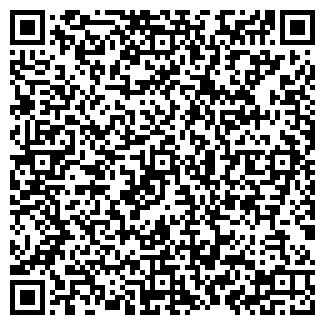 QR-код с контактной информацией организации ДИКОН, ОАО