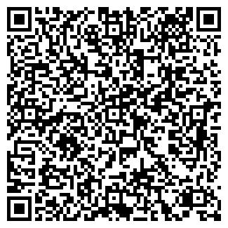 QR-код с контактной информацией организации ДОМЪ САФОНОВА