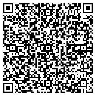 QR-код с контактной информацией организации ЗОРИ, ООО