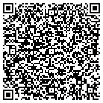 QR-код с контактной информацией организации ИВИДОМ, ООО