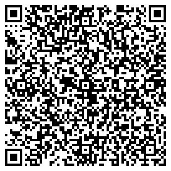 QR-код с контактной информацией организации ИДЕАЛ ПЛЮС, ООО