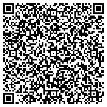 QR-код с контактной информацией организации МАКСИМАТИКА, ООО