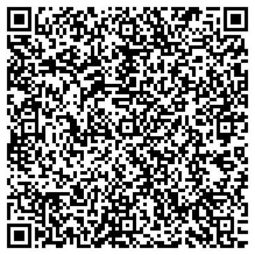 QR-код с контактной информацией организации БАЯН-СУЛУ ТОРГОВЫЙ ДОМ АСТАНИНСКИЙ ФИЛИАЛ