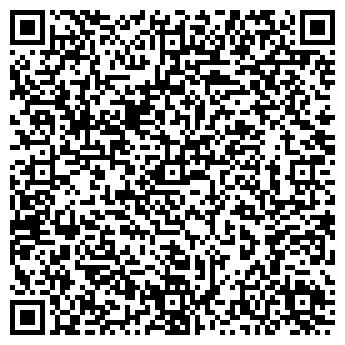 QR-код с контактной информацией организации ОБОЙНАЯ ФАБРИКА СПБ