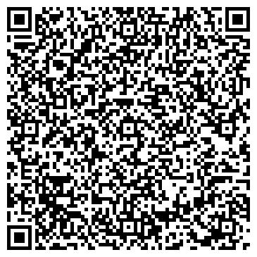QR-код с контактной информацией организации БУМАГА ИНТЕР-ТРЕЙДИНГ ТОО АСТАНИНСКИЙ ФИЛИАЛ
