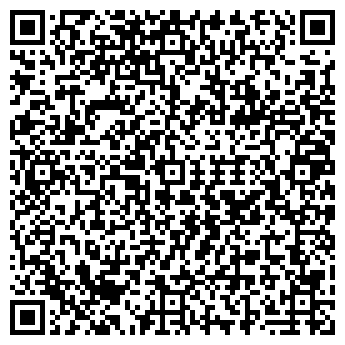 QR-код с контактной информацией организации РАРИТЕТ АН, ООО