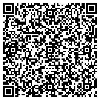QR-код с контактной информацией организации РОССЕР, ЗАО