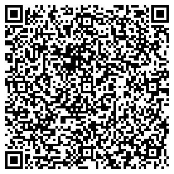 QR-код с контактной информацией организации РОСТ-РИЭЛТИ, ЗАО