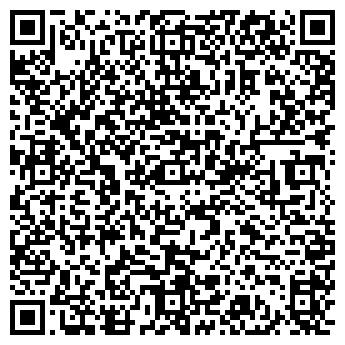 QR-код с контактной информацией организации САВИН И ПАРТНЕРЫ