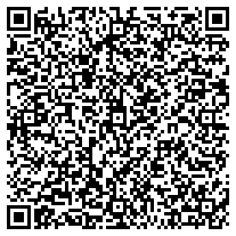 QR-код с контактной информацией организации ВЕСТ ТОО ТД АСТАНИНСКИЙ ФИЛИАЛ