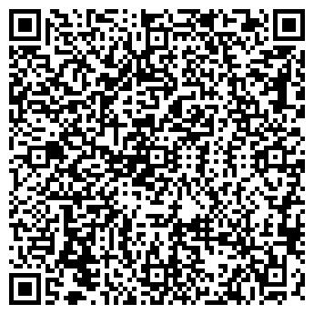 QR-код с контактной информацией организации ЭКСКОМСТРОЙ