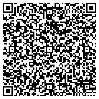 QR-код с контактной информацией организации ЭКСПОХОЛДИНГ, ООО