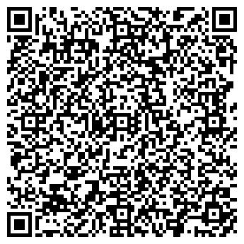 QR-код с контактной информацией организации 3-Я АВЕНЮ, ООО