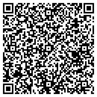 QR-код с контактной информацией организации РЕАЛИСТ