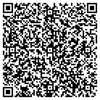 QR-код с контактной информацией организации 812ARENDA.RU