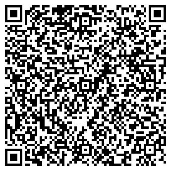 QR-код с контактной информацией организации ГЕЛИОС ТОО АСТАНИНСКИЙ ФИЛИАЛ