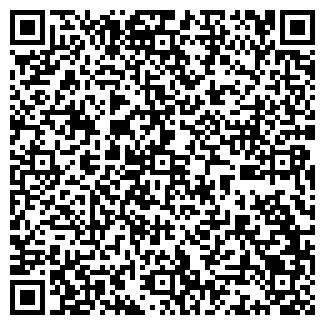 QR-код с контактной информацией организации АДА-БОЯНА