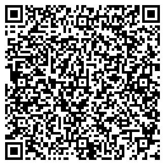 QR-код с контактной информацией организации ОВЕРСИС