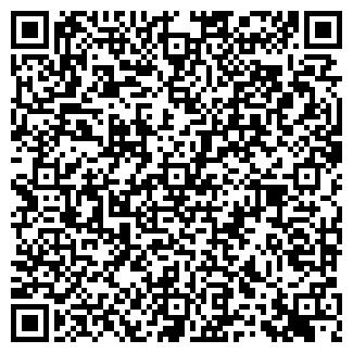 QR-код с контактной информацией организации СУПЕРИОР